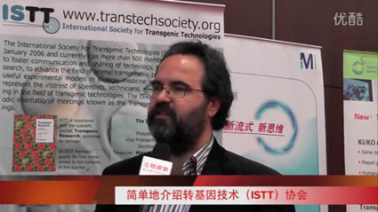Lluis Montoliu, President of the ISTT, interviewed at the TT2013 meeting for biodiscover.com