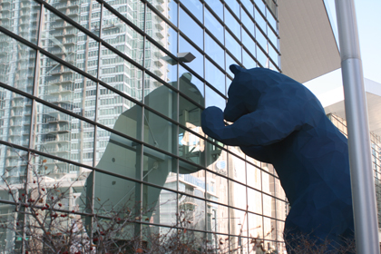Colorado Convention Center. The giant blue bear looking through the windows is a bit of whimsical public art.